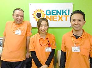 GENKI NEXT錦糸町